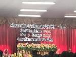 งานมอบใบประกาศนียบัตรวิชาชีพ ปวช. ปีการศึกษา 2559
